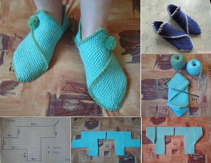 Chipolino Spokes Knitted Slippers